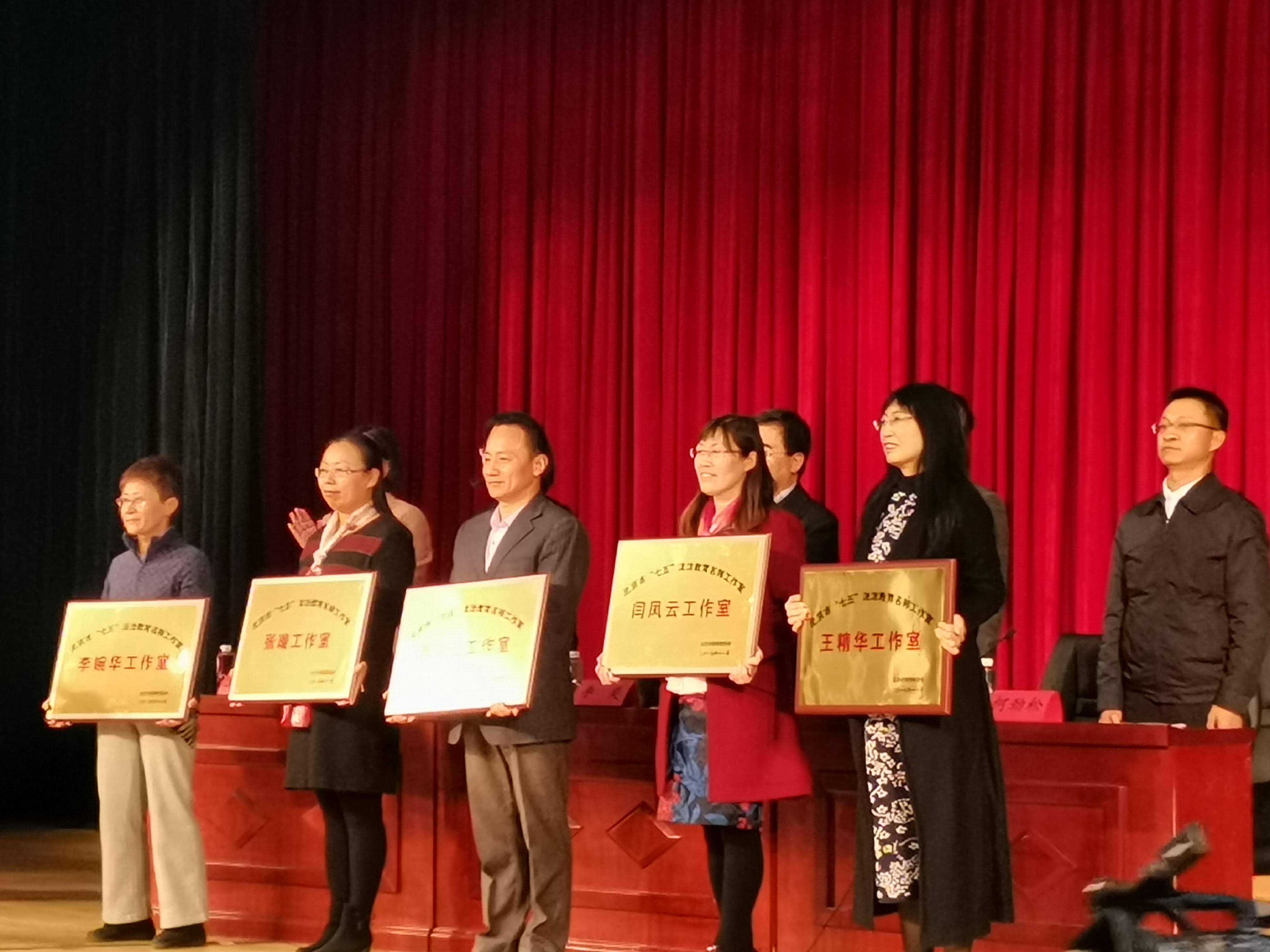 北京市教委李奕_北京教育学院